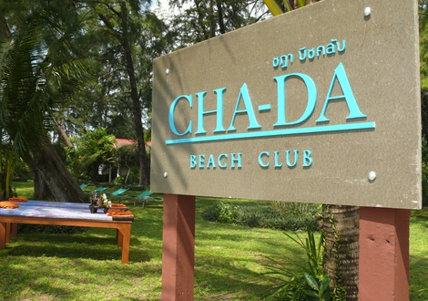 Beach Club Hotel Krabi Cha-Da Resort Krabi