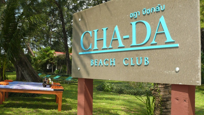 CLUB DE PLAYA PRIVADO Hotel Krabi Cha-Da Resort - Krabi
